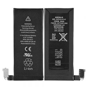 Singapore   Genuine cell phone battery 616-0521 for iphone 4
